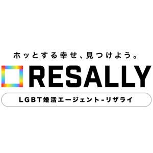 リザライマガジン編集部